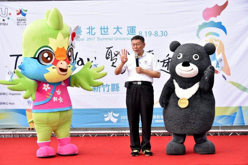 調查明年台北市長可能人選,柯文哲46.1%群雄第一。(台北市政府提供)