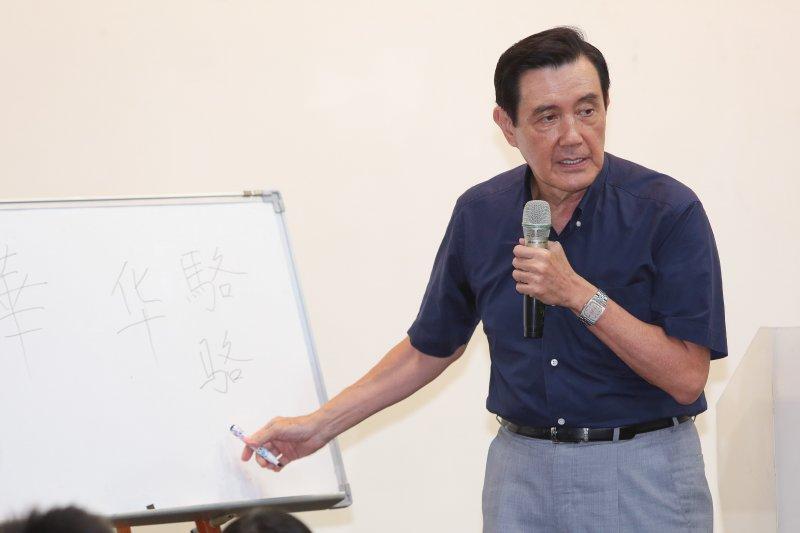 20170805-前總統馬英九5日出席新台灣人基金會「 文字的故事」暑期營結業式。(顏麟宇攝)