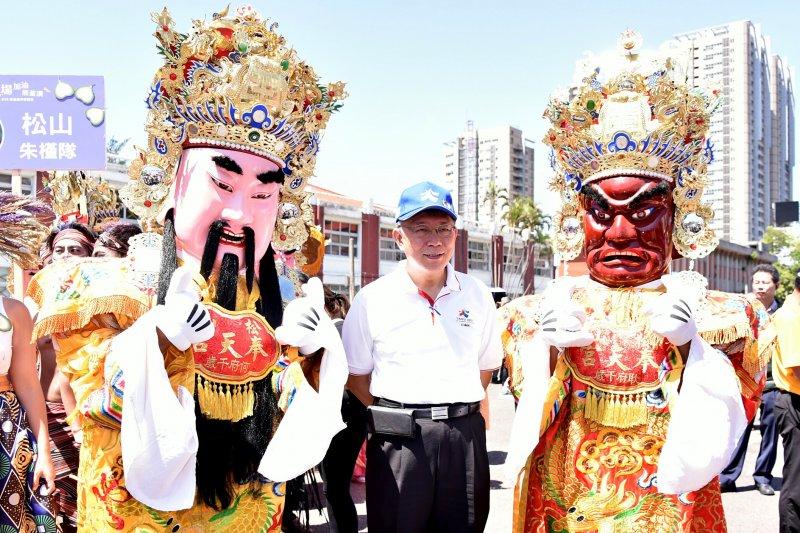 台北市長柯文哲出席「世大運812妝遊嘉年華踩街活動宣傳記者會」。(台北市政府提供)