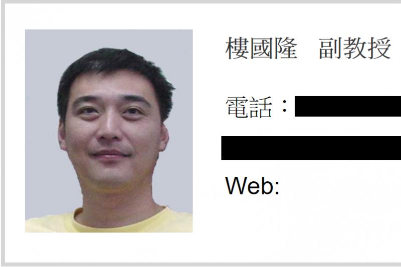 台灣大學口腔生物科徐研究所副教授樓國隆遭指控,其在今(2017)年1月發表的論文涉嫌剽竊他人成果,科技部已經證實接獲3次檢舉。(取自台大口腔生物科徐研究所官網)