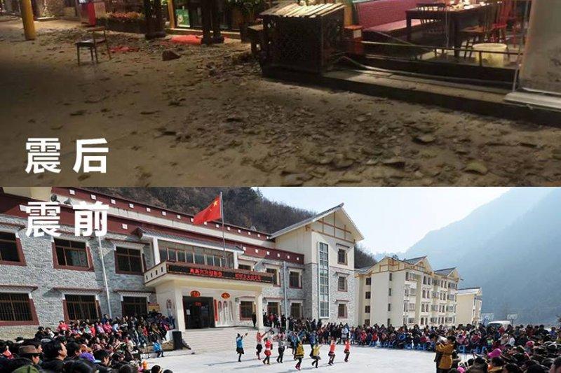中國四川九寨溝強震:地震前後對照圖(新華網)