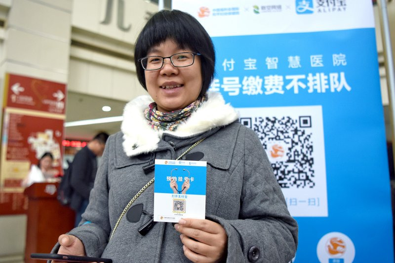 中國的不少醫院已經支援手機掛號繳費(新華社)