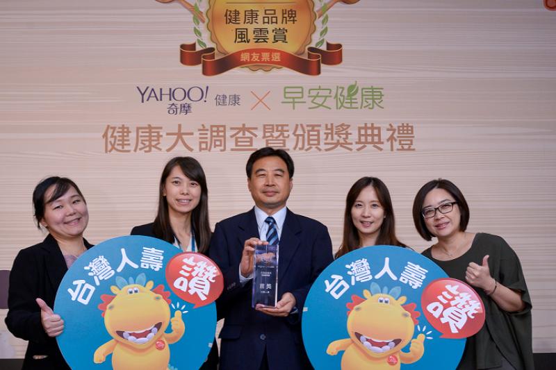 台灣人壽榮獲「2017健康品牌風雲賞」保險金融類「首獎」。(圖/台灣人壽提供)