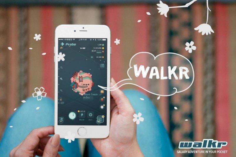 日常生活中的走路、喝水、記帳也能變成超好玩的手遊嗎?台灣團隊四合願做到了!(圖/Walkr - 口袋裡的銀河冒險@facebook)