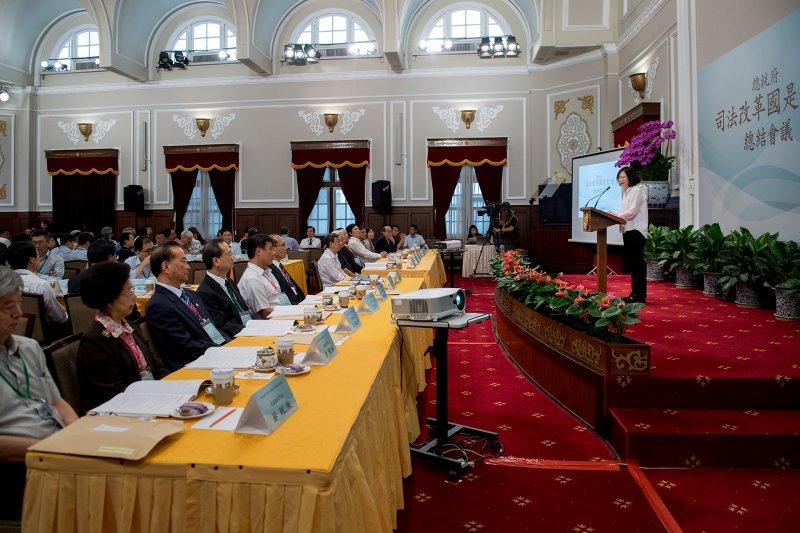 歷任總統都推司法改革,但民眾是否滿意台灣的司法制度?圖為蔡英文總統主持「司法改革國是會議總結會議」(總統府)
