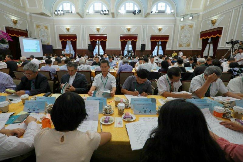 2017年8月12日,蔡英文總統主持「司法改革國是會議總結會議」(總統府)