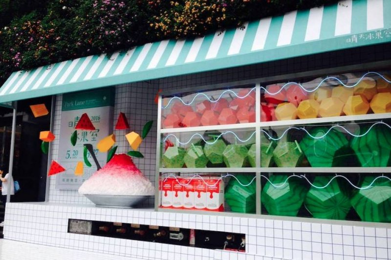 夏日炎炎,吃冰是一大享受,網友熱論的懷舊冰果室給你參考!(圖/勤美綠園道@facebook)