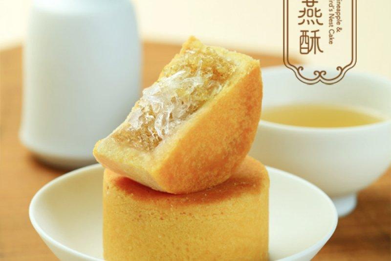 鳳燕酥情境(圖/禧元堂)