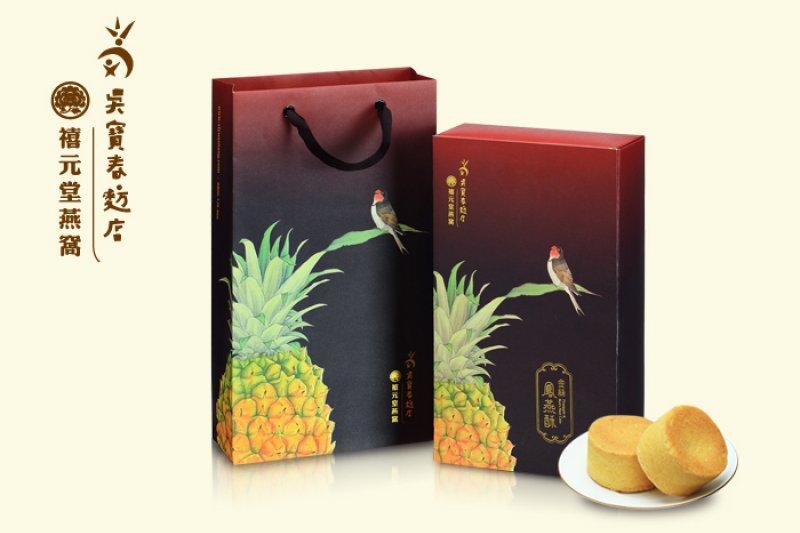 來自印尼金絲燕與台灣土鳳梨的美妙結合,滿滿燕窩、絲絲入扣。(圖/禧元堂)