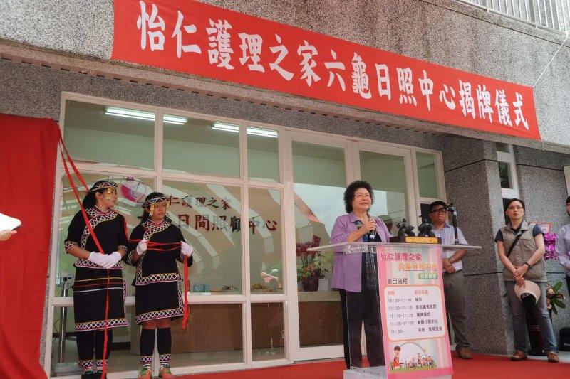 六龜區日間照顧中心於13日舉行落成典禮。(圖 /高雄市新聞局提供)