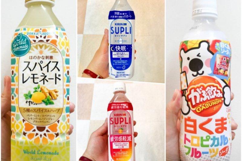 日本的奇怪商品數不勝數,像是喝了可以助眠的機能性飲料......(圖/MATCHA提供)