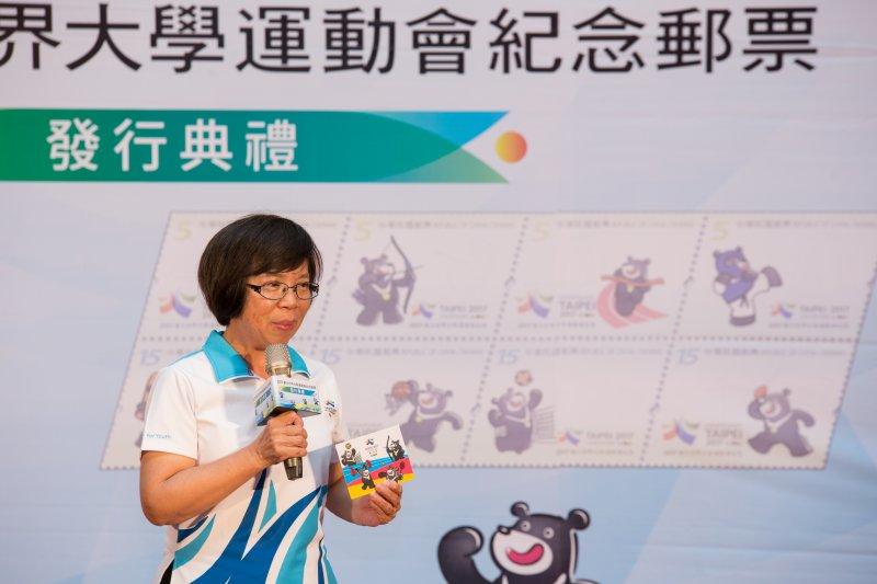 臺北世大運執行長蘇麗瓊感謝中華郵政為世大運發行紀念郵票,指出郵票不只是收藏紀念、還讓民眾有感參與。(台北市政府提供)