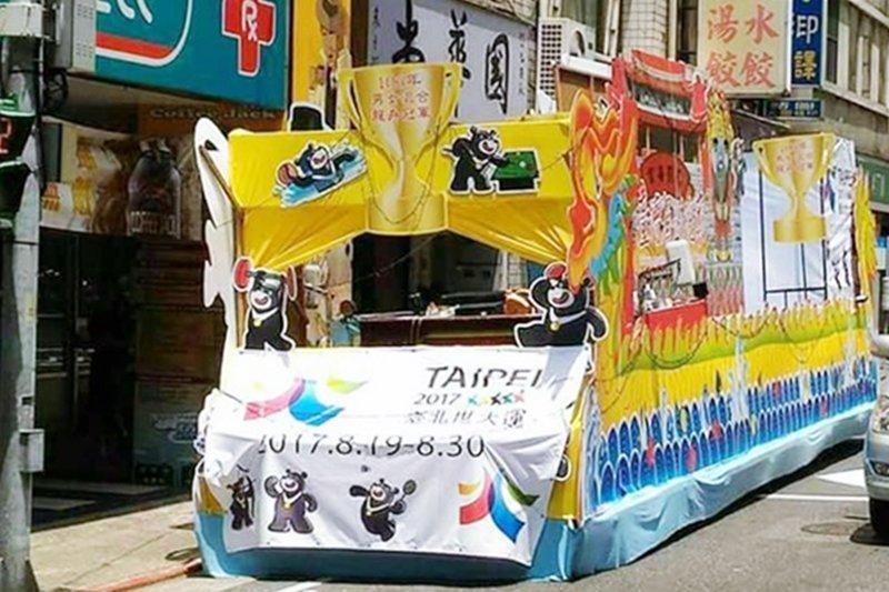 那般「靈車」式的花車,真的是柯口中的「俗擱有力」才是台灣特色?或許,柯市長該看看外國人如何呈現台灣的廟宇與遊街文化…(圖/葉毓蘭@facebook)