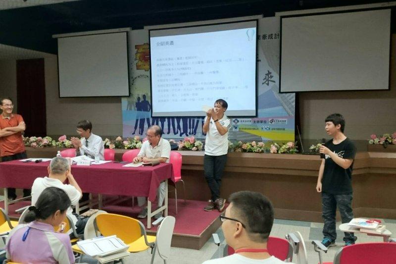 台灣客家商會18日在美濃舉辦三天兩夜的2017台灣客家青年創業牽成活動。(圖/客商會提供)