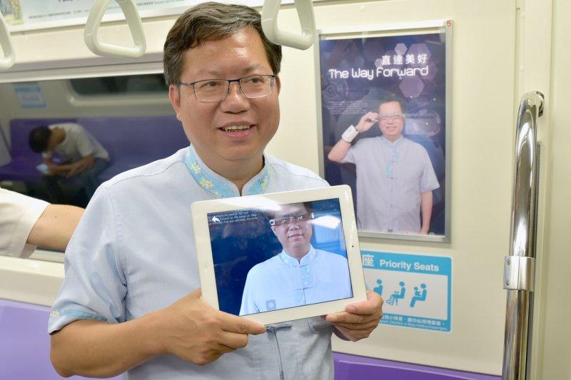 2017世界資訊大會在台北,桃捷於機場捷運車廂內及各站點,設置擴增AR迎賓科技。(圖/桃捷公司提供)