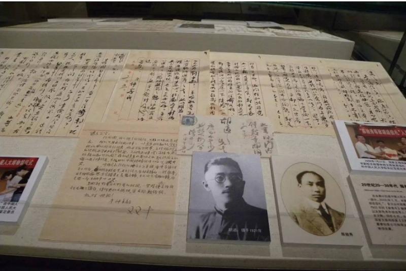 中國家書博物館展出陳獨秀與胡適往來信函。