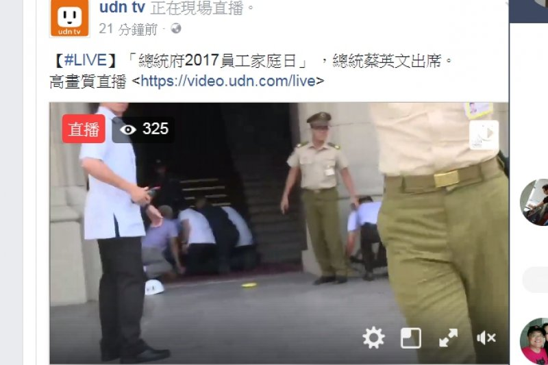 總統府18日上午10時多遭一名民眾持利器闖入,砍傷周姓憲兵脖子,目前已送醫治療,傷勢穩定。另外,該名持刀暴徒已送派出所問訊。(取自udn tv)