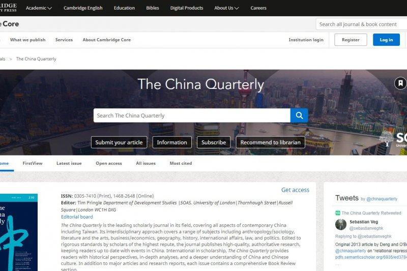 劍橋大學出版社《中國季刊》(網路截圖)