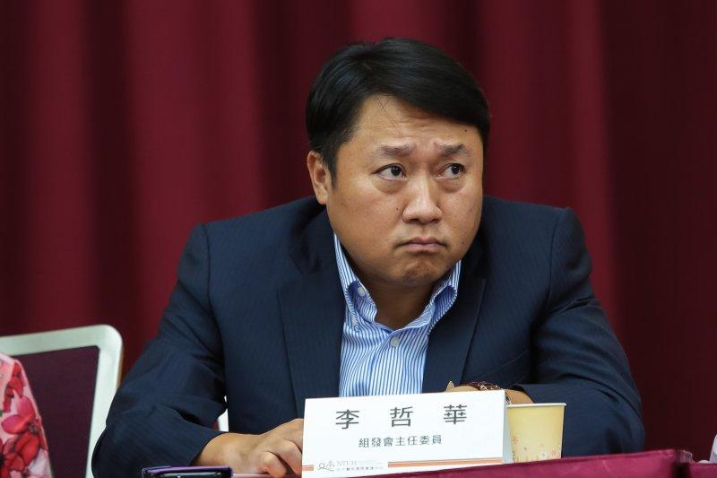 20170817-國民黨組發會主委李哲華17日出席「台灣青年圓桌會議」。(顏麟宇攝)
