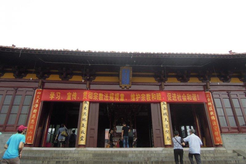 江蘇省一座寺廟上掛著橫幅:「學習、宣傳、貫徹宗教法規規章,維護宗教和睦,促進社會和諧!」(Freedom House)