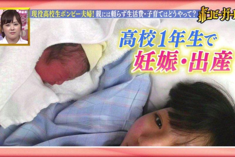 日本女高中生的懷孕生產問題,也經常成為談話節目的主題。