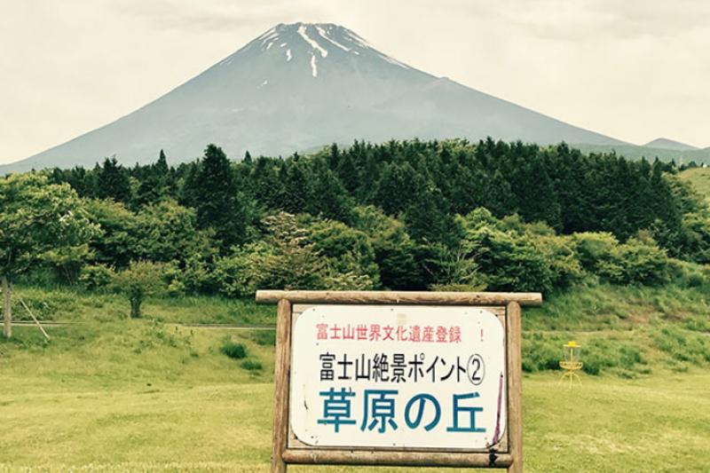 到富士山兒童樂園訂住宿,小孩在裡面可以玩上一天一夜。(圖/japaholic)