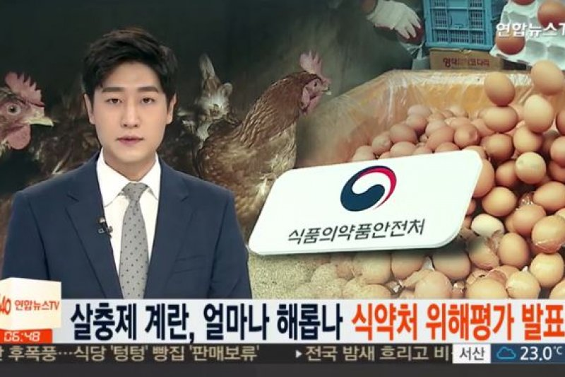 南韓政府21日公布最新調查結果,總計有52家養殖場超標。(翻攝影片)