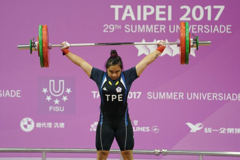 中華隊舉重選手江念欣在63公斤級以抓舉97公斤、挺舉126公斤、總和223公斤,獲得銅牌。(大專體總提供)