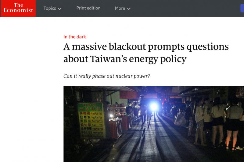 經濟學人評論蔡英文政府的能源政策。