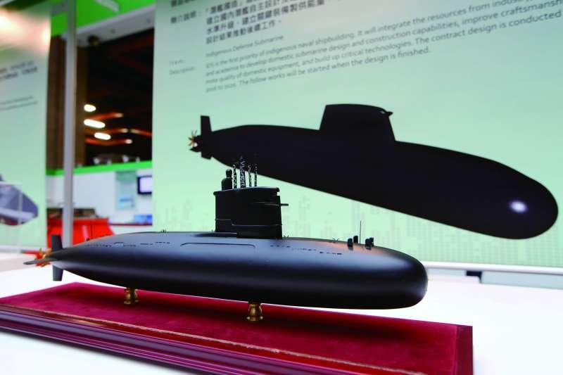 「紅區裝備」初步敲定商源,台灣的潛艦國造邁出實質的第一步。(郭晉瑋攝)