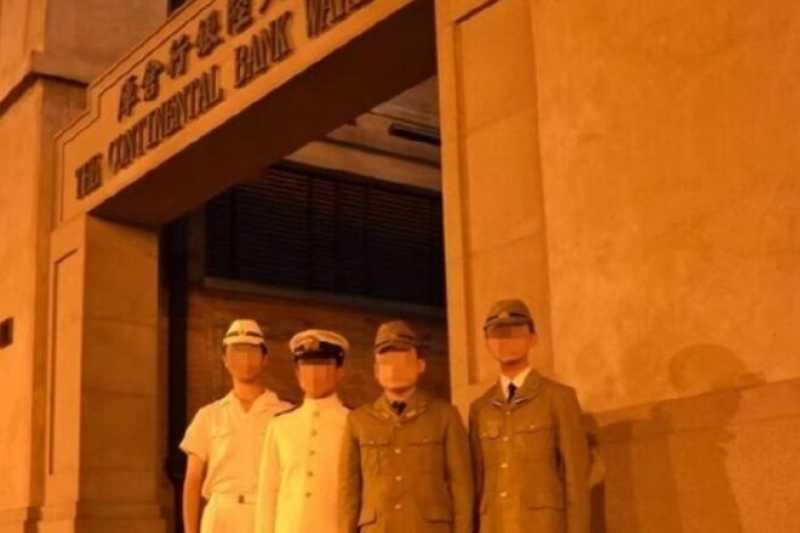 網上流傳的照片顯示,四人的臉部均被模糊化處理。(BBC中文網)