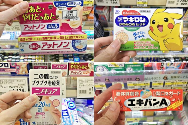 治療各種皮膚症狀的藥膏一次介紹給大家。(圖/matcha提供)