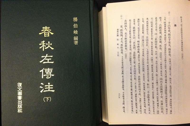作者認為,台灣過度政治化的結果,無辜的學生被弱智化了,導致學習與獨立思考能力每況愈下,年輕人如欲擺脫意識型態緊箍咒,何不多跟古人打交道,浸淫於優質的中華文化,會是相當正面的價值取向。(作者提供)