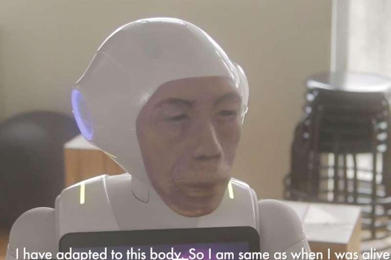 由日本藝術家市原悅子研發的「數位靈媒」祭祀手法。(翻攝影片)