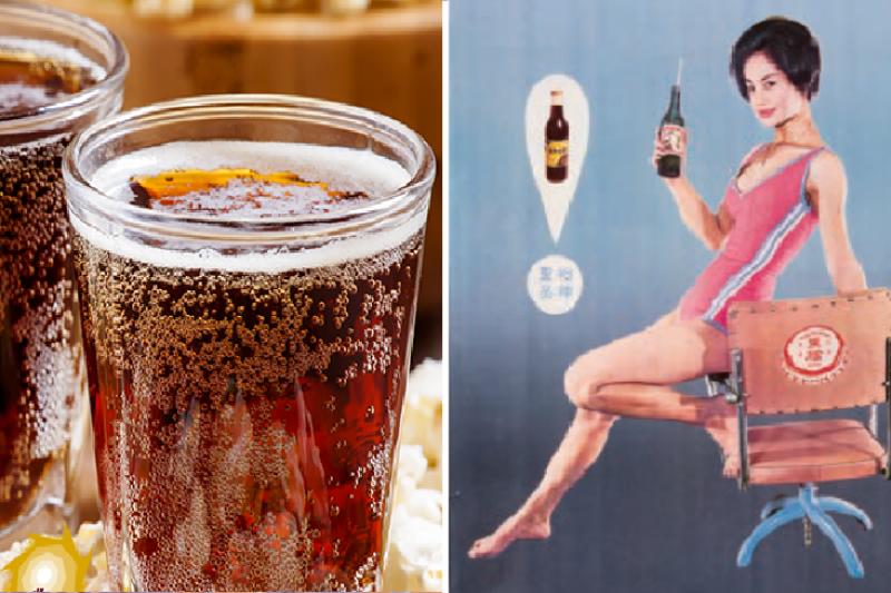 數十年來,黑松汽水的滋味讓全台灣都難忘。(圖/左取自黑松沙士臉書,右為天下文化提供)