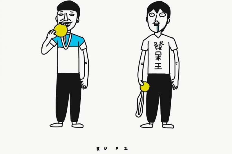 先前在南韓舉辦的「國際發呆比賽」,今年台灣也一起加入發呆行列,複賽將於15日下午在誠品生活松菸廣場舉行。(圖/發呆比賽台灣站臉書粉專)