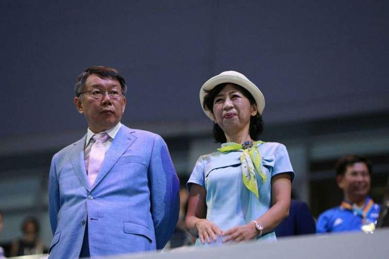 台北市長柯文哲(左)在世大運閉幕時,確實有意要將台灣多次置入,決定用帶有「地理性意涵」的台灣來表述,打擦邊球。(資料照,台北市政府提供)