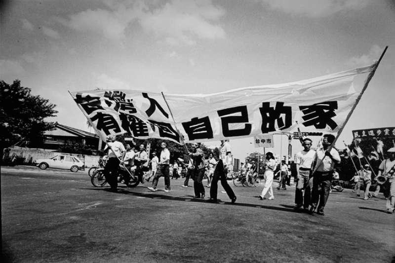 今年是臺灣解嚴三十週年,文化部邀請北美館於紐約策畫舉辦解嚴三十年專題展。(圖/劉振祥攝,取自北美館展覽網頁)