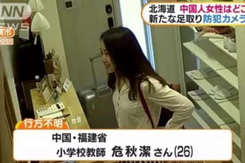 日本北海道警方30日確認,日前在海邊發現的女性遺體為來自中國的危姓女教師。(翻攝影片)