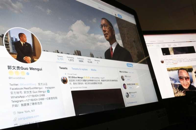 流亡紐約的中國富商郭文貴遭指控性侵(AP)
