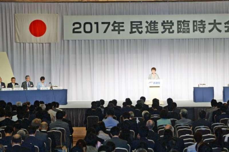 民進黨1日召開臨時大會,選出新任黨代表。