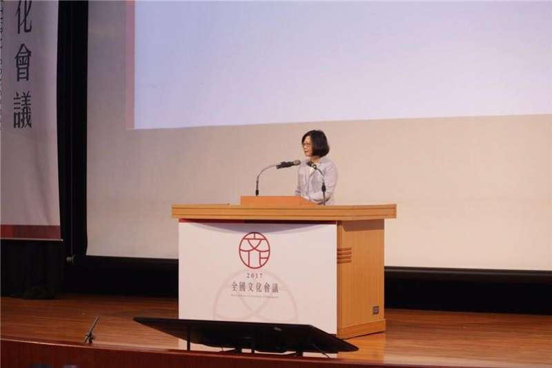 總統蔡英文表示,國家要轉型,文化治理也要升級。希望透過全國文化會議,引進更民主更多元的討論,來規畫國家的文化願景。(取自文化部)