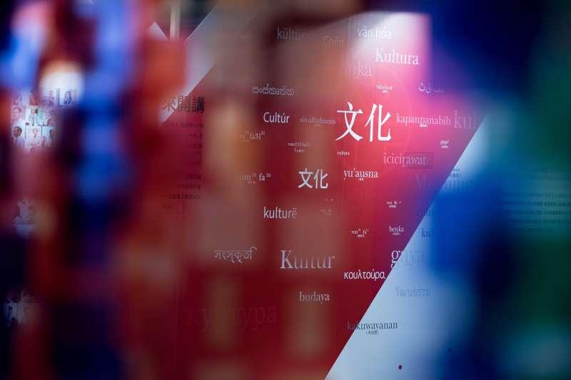 中學國文課本文言白話比例之爭,關鍵還在教育的本質,圖為「2017全國文化會議開幕典禮」(總統府)
