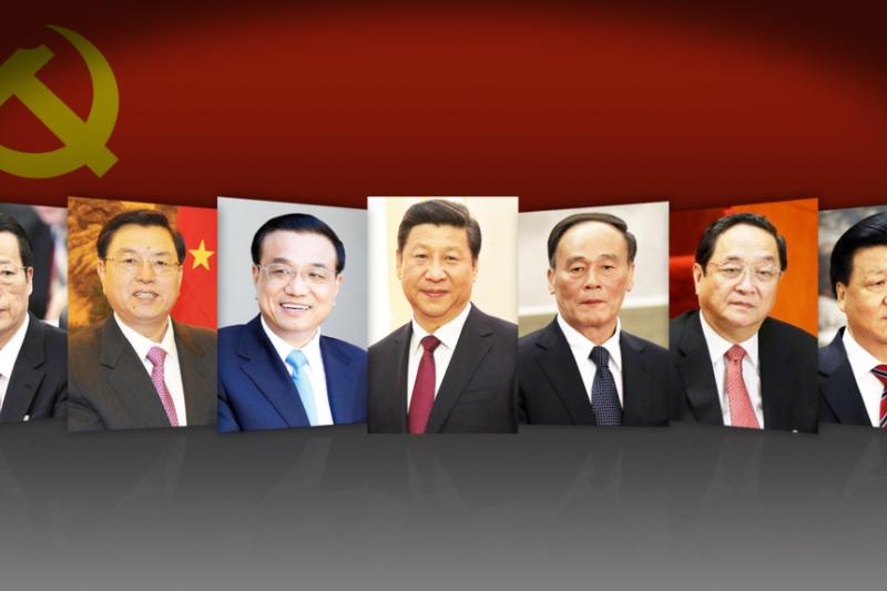 中國共產黨第19次全國代表大會將於10月18日在北京召開。(美國之音)