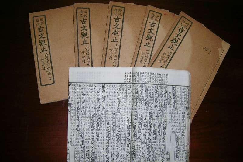 「教不教文言文或教多少文言文,根本不是關於中文能力好壞的爭議,而是政治與文化認同的議題。」(資料照,Gene思書齋提供)