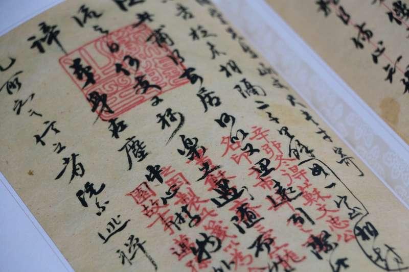 多上幾堂文言文課程,就能讀懂古書內容了嗎?(圖/quillau@pixabay)