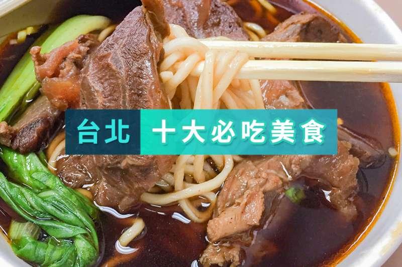 台北十大必吃美食,快帶你的外國朋友一起去嘗鮮吧!(圖/KKday提供)
