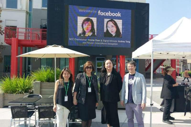 數位政委唐鳳與NCC主委詹婷怡出訪美國,訪問Facebook臉書總部。(取自唐鳳臉書)