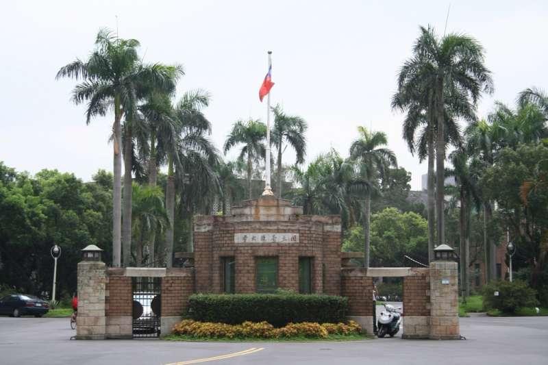 台灣有26所大學入列,3所新入榜。台灣大學排名從去年的195名滑落至198名。(圖/Yi-Ting Chen@flickr)