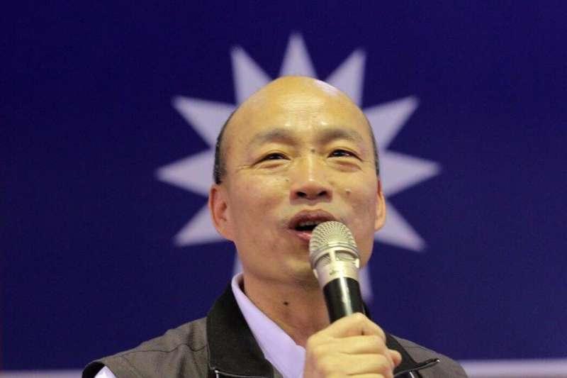國民黨高雄市黨部主委韓國瑜在不多的宣傳下,仍能博得高雄基層的認同,頗讓國民黨員恢復昔日的自信,是2018高雄市長選舉的藍營熱門人選之一。(取自韓國瑜臉書)